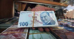 الليرة التركية تضعف في ظل تصاعد التوتر في إدلب السورية