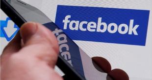 """كيف تكشف دخول شخص ما إلى حسابك على """"فيسبوك"""" دون علمك؟"""
