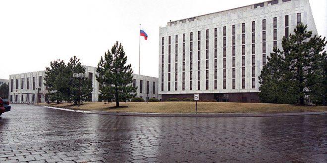 السفارة الروسية بواشنطن: مزاعم تدخل موسكو في الإنتخابات الأميركية مجرد تكهنات