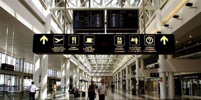 رئيس مطار بيروت: لا يحق لنا منع أي رحلات الى أي بلد فهذه وظيفة الحكومة