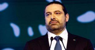 الحريري: جنبلاط حليفي الأول… ولا صدام مع حزب الله وأمل
