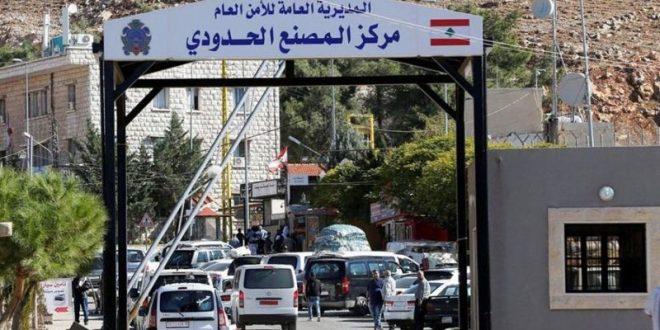 الأمن العام: بإمكان السوريين المغادرة بعد تسوية أوضاعهم خلال شهر