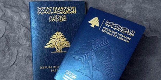 إعلان من الأمن العام بشأن الجوازات البيومترية.. هذا ما جاء فيه
