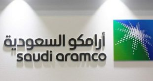 """""""رويترز"""": أرامكو تعتزم زيادة انتاج الخام السعودي إلى 12 مليون برميل يومياً"""