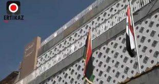 من إفتتاح السفارة الليبية في دمشق وكلمة عبد الهادي الحويج وزير الخارجية والتعاون الدولي الليبي