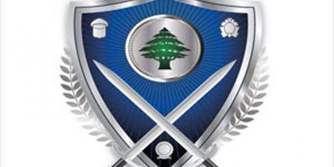 وزارة الداخليّة تسمح للمؤسسات التالية لمزاولة أعمالها