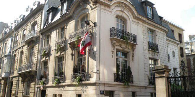 السفارة اللبنانية في باريس تعلن مساعدة مالية للطلاب