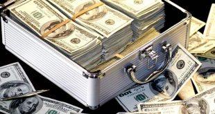 الإشتباه في مصرف يُهرِّب الدولارات