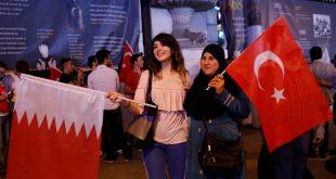 المركزي التركي يزيد خط مبادلة مع قطر لثلاثة أمثاله