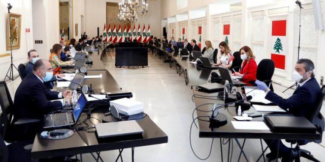 ما هي أبرز مقررات جلسة مجلس الوزراء ؟