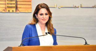 انسحاب وزيرة الإعلام من الجلسات الحوارية عن مشروع سد بسري
