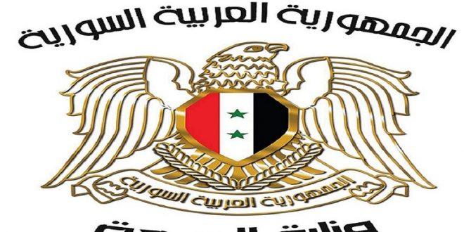 الصحة السورية تحذر من التراخي: مؤشر خطر العدوى بكورونا يرتفع