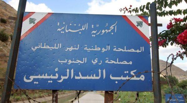 المصلحة الوطنية لليطاني: تقنين في مناطق بقاعية بسبب عطل