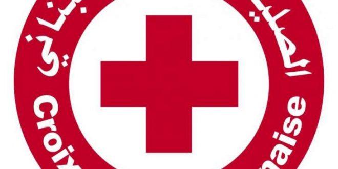 الصليب الاحمر: نقدم المساعدات إلى 12 مستشفى في بيروت