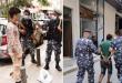 استغلوا الكارثة في بيروت للقيام بعمليات سرقة من الأماكن المتضررة