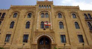 بلدية بيروت: غياب المناصفة يعطّل المساعدات الإجتماعية