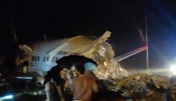 تحطم طائرة تقل 191 راكبا في مطار في ولاية كيرالا الهندية