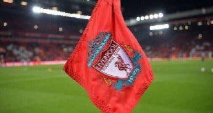 ليفربول يتوصل لاتفاق لضم نجم جديد