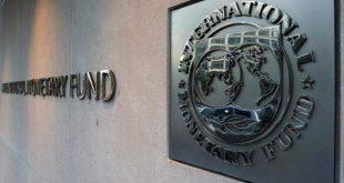 صندوق النقد: حاضرون للتواصل مع الحكومة اللبنانية فور تشكّلها