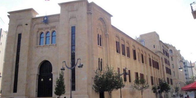 دوائر المجلس النيابي وزعت جدول اعمال جلسة يومي الاربعاء والخميس … وبنود مهمة على الطاولة