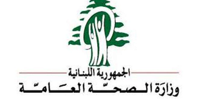وزارة الصحة: 1012 إصابة كورونا جديدة و7 حالات وفاة