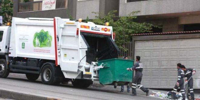 رامكو: لم نعد قادرين على الاستمرار بعمليات رفع النفايات ببيروت والمتن وكسروان