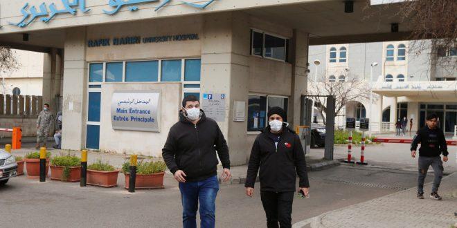 تقرير مستشفى الحريري: 86 إصابة و30 حالة حرجة ووفاة واحدة