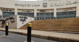 السرية المصرفيّة بالمرصاد
