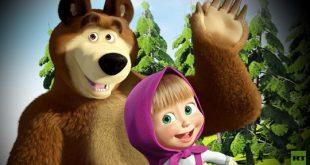 """مسلسل الكارتون """"ماشا والدب"""" الروسي يترشح لنيل لقب أكثر أفلام الأطفال شعبية في العالم"""