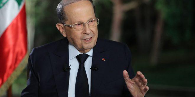 الرئيس عون: لا يمكن الاتفاق مع الدول وصندوق النقد من دون حلّ مشكلة التدقيق