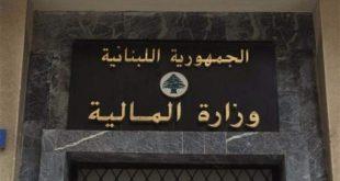 وزارة المالية: على اصحاب المهن التجارية والصناعية وغير التجارية اصدار فواتيرهم بالليرة اللبنانية