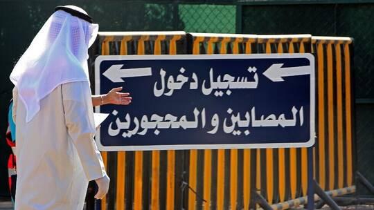 الكويت تفرض حظر تجول جزئي في كافة أرجاء البلاد
