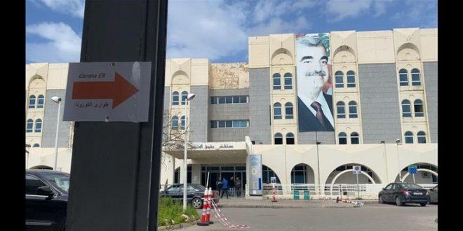 تقرير مستشفى الحريري: 110 اصابات و53 حالة حرجة ووفيتان و108 لقاحات