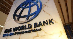 البنك الدولي يقر خطة عمل جديدة لأربع سنوات في فلسطين