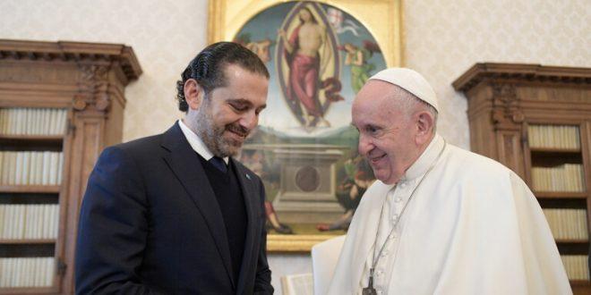 الحريري: بابا الفاتيكان سيزور لبنان بعد تشكيل الحكومة