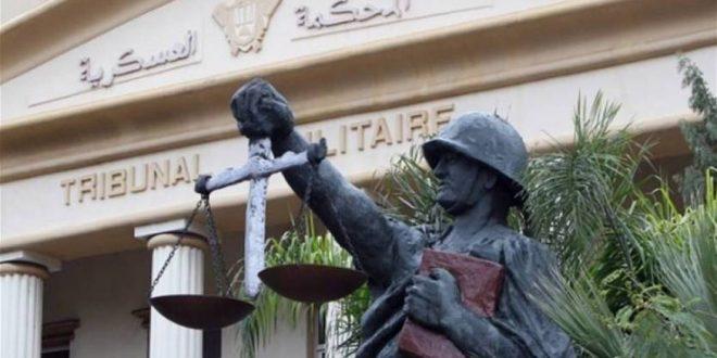 """محكمة التمييز تضرب من جديد أحكام العسكرية.. إخلاء سبيل """"قائد الاوركسترا"""" ..!"""