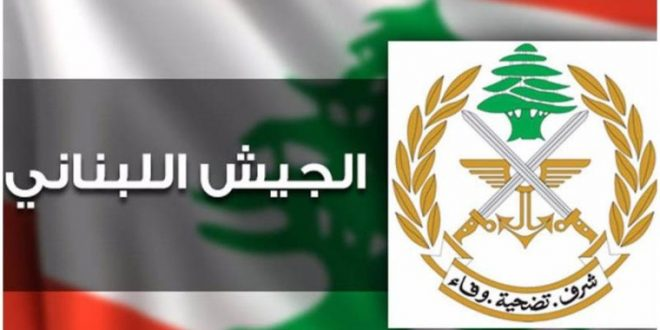 الجيش: توقيف أشخاص وضبط كمية من البنزين والمازوت المعدة للتهريب في البقاع والشمال
