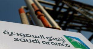 """""""فيتش"""" تغير النظرة المستقبلية لـ""""أرامكو"""" السعودية من سلبية إلى مستقرة"""