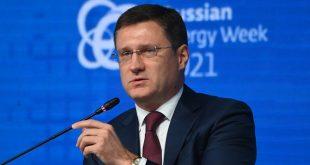 نوفاك: أزمة الغاز في أوروبا قد تتكرر في المستقبل ونحن مستعدون لزيادة الإمدادات